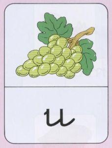 metodo fotosilabico A 004-1